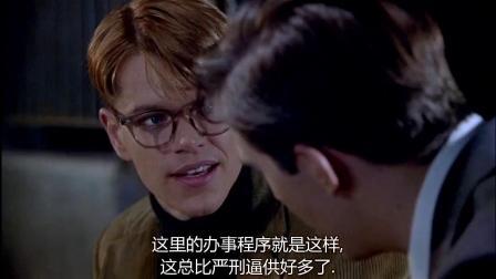《天才雷普利》  遭盘问 秀演技反伤心指责
