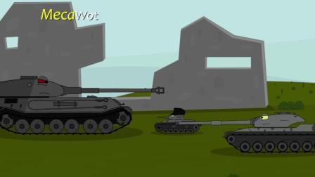 坦克世界搞笑动画-德系vk系列展现骑士精神 回去