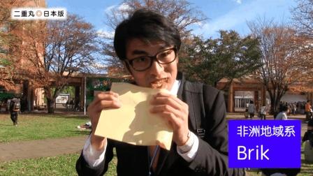 日本的大学活动这样玩! 体验全球文化!