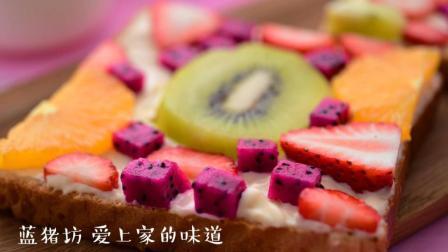 蓝猪坊 2018 早餐趣味森系水果吐司 这么可爱舍不得吃啦