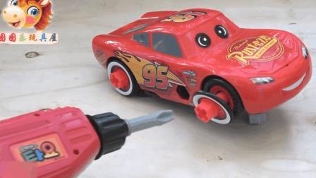 闪电麦昆汽车总动员大型4S店成功改装成赛车