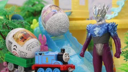 赛迦奥特曼帮托马斯找回奇趣蛋, 奇趣蛋里都有什么好玩的东西呢?
