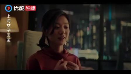 上海女子图鉴: 男子送女子两件礼物, 一件比一件用心, 太有意义了
