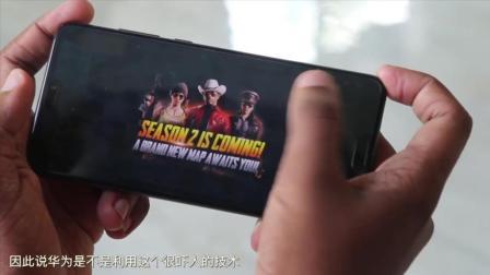 余承东吓人的黑科技即将揭晓, 6月6日华为荣耀将发布荣耀play和9i