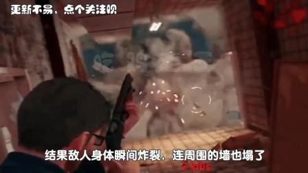 绝地求生: 一把枪玩出巴雷特效果, 整栋楼被打穿? 真相却相当奇葩