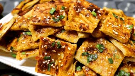 教你酱香饼这样做才越吃越香, 酱香浓郁酥脆, 做法超简单