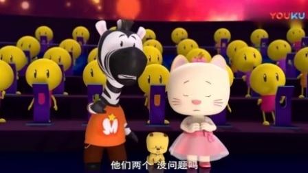 《超级小熊布迷》巴戈大魔王气急败坏, 布迷用香蕉打鼓