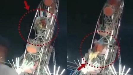 印度摩天轮空中翻转致多人跌落 10岁女童坠亡