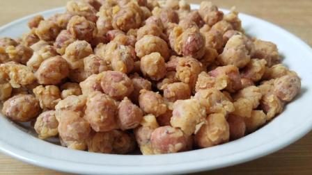 教您炸出又酥又脆的脆皮花生米, 好吃又简单!