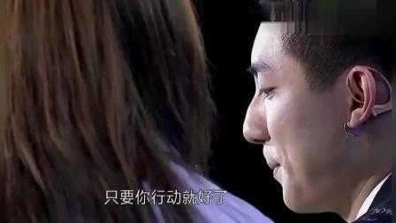 《非常完美》男嘉宾说出自己有多穷, 女嘉宾: 我更喜欢你了!