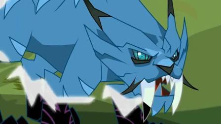 兽王争锋: 泰羽和队友大战混世灵兽, 结果全靠揪揪拯救了大家!