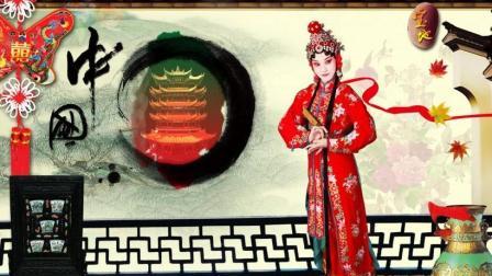 【山东梆子】 回龙传 第二集 — 郓城老年协会戏曲协会_标清