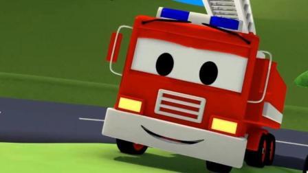 变形金刚救援机器人玩具视频之汽车战外星人动画玩具