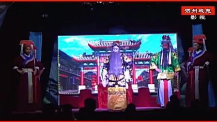 """曲剧《血泪鸳鸯》选段""""朝王鼓响得如雷震""""刘文青演唱"""