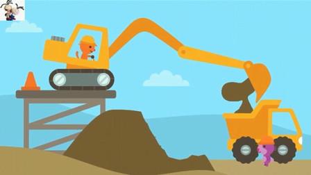 【永哥】超级挖掘机装载机推土机土方车 赛哥挖掘机