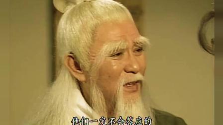 张三丰和郭襄各得到九阳真经一部分, 一个创立武当, 一个创立峨嵋