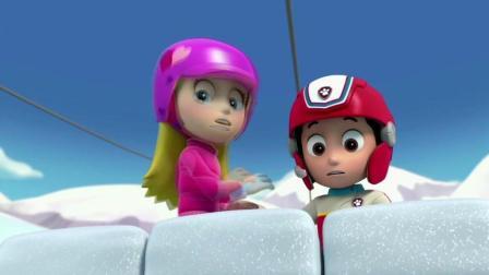 汪汪队 宠物丽丽不小心从高处跌了下来吓住了雪堆里的毛毛