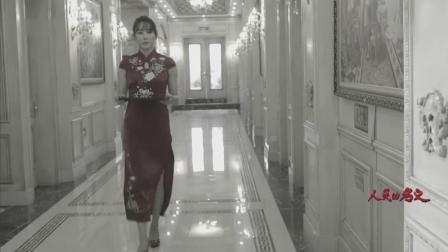 高小琴穿旗袍走路的姿势真优雅, 赵瑞龙把她培养得好