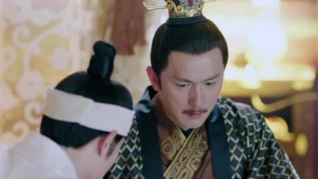 《独孤天下》杨坚保护李澄突围, 李家却见死不救