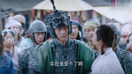 《独孤天下》杨坚被通缉假扮美女弹琵琶, 简直不输给女人啊