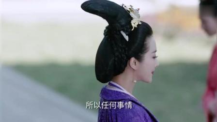 《独孤天下》杨坚始终怀疑曼陀, 防人之心不可无啊