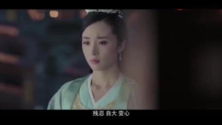 《独孤天下》杨坚晚年宠幸姬妾, 独孤伽罗郁郁而终?