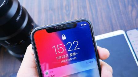 同样是刘海屏幕, iPhone X的比国产强在哪? 不只是尺寸而已