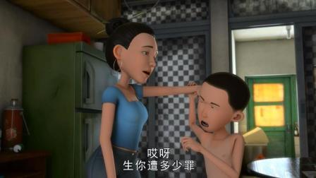 少年生日直接开挂, 与妈妈的日常拌嘴很有爱哦!