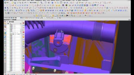 UG模具设计之弯管模具圆弧局部做直顶镶件2