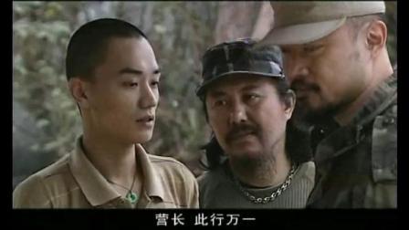 中华之剑:没有万一,我要是回不来帮我照顾我的家人!
