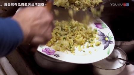 岳父做了一道蛋炒饭,女婿尝过后说:有爸爸的味道