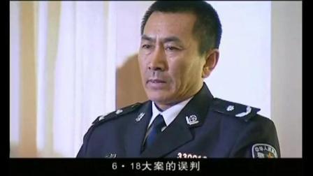 中华之剑:我愿意接受组织上的,局长辞职了!