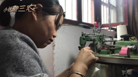 在农村, 男人去外地打工, 留守妇女在家做这种工作养家糊口