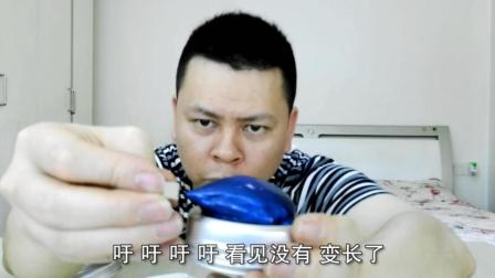 试吃收到一盒蓝色的未知物品, 你知道它是干什么用的吗?