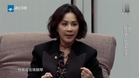 刘嘉玲分享聪明女人的驭夫之道! 原来梁朝伟是这么的浪漫!