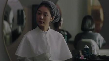 《上海女子图鉴》Kate老师第一课, 女人光看发型就能看出性格