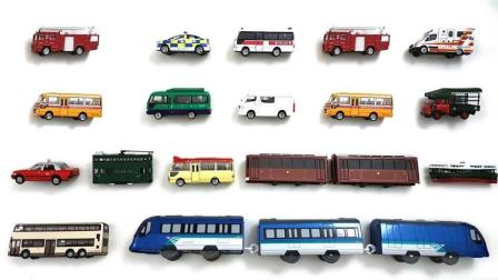 展示多种小火车和小汽车的造型