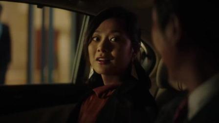 上海女子图鉴: 一帮人吃饭讨论罗海燕的事情, 他却低头吃饭