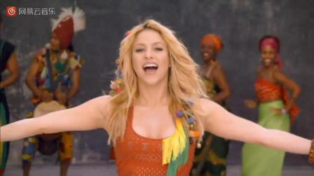 Shakira Nahxa - Waka Waka (This Time for Africa) - Shakira