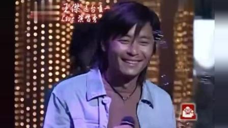 2000年王杰上吴宗宪综艺节目歌曲串烧。