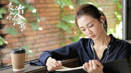 粤语谐音:梁汉文《我怕我会爱上你》,就问你怕不怕!