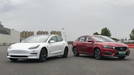 这次来上海复习MG6插电 还有亚洲首次预习特斯拉Model 3-一辆ACarTV