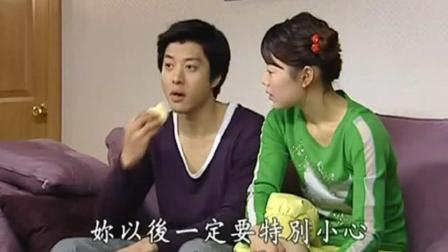 新娘18岁 贞淑不告知实情, 赫俊还想吃苹果, 赫俊被绊倒二人亲上