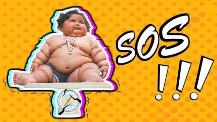 """""""婴儿肥""""竟影响宝宝发育?"""