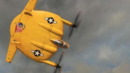 为了在航母起降, 美军研发出碟形舰载机, 拥有极强的低速操控性