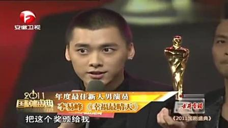 """胡歌给李易峰颁奖, 李易峰顶着寸头上来领奖礼貌的叫""""大哥"""""""
