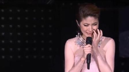 陈慧琳演唱会上, 歌迷集体示爱, 让女神再舞台落泪!