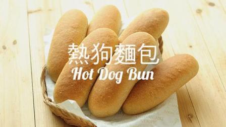 热狗面包 冰种法 做好几天都松软