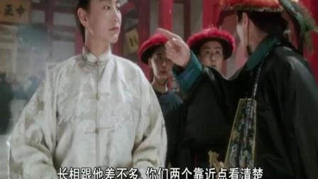 《鹿鼎记2神龙教》粤语, 简单的台词, 经星爷的嘴说出就是搞笑