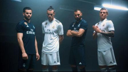 阿迪达斯发布皇家马德里2018-19赛季主客场球衣